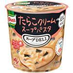 味の素 クノールスープDELI たらこクリームスープパスタ(豆乳仕立て)(容器)44.7g