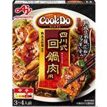 味の素 CookDo 四川式回鍋肉用 80g