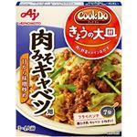 味の素 CookDoきょうの大皿 66 肉みそキャベツ用 100g