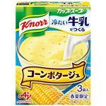 味の素 クノール カップスープ冷たい牛乳でつくるコーンポタージュ 3食入