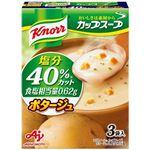 味の素 クノール ポタージュ 塩分40%カット 3袋入