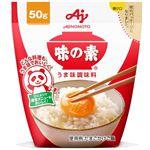 味の素 50g