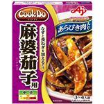 味の素 CookDo あらびき肉入り麻婆茄子用 120g
