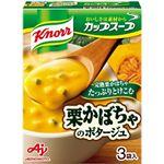 味の素 クノール カップスープ 栗かぼちゃのポタージュ 3袋入
