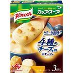 味の素 クノール カップスープ 4種のチーズのとろ~り濃厚ポタージュ 3袋入 55.2g