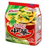 味の素 クノール 中華スープ フリーズドライタイプ 5食入 29.0g