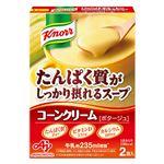 味の素 クノール たんぱく質がしっかり摂れるスープ コーンクリーム 58.4g(29.2g×2袋入)