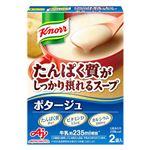 味の素 クノール たんぱく質がしっかり摂れるスープ ポタージュ 52.2g(26.1g×2袋入)