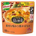 味の素 クノールポタージュで食べる豆と野菜 素材を味わう栗かぼちゃ 160g