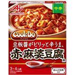 味の素 CookDo あらびき赤麻婆豆腐用 中辛 140g
