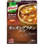 味の素 クノールカップスーププレミアム オニオングラタンスープ 29.4g