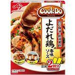味の素 CookDo よだれ鶏用香味ソース 90g