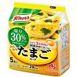 味の素 クノール ふんわりたまごスープ 塩分30%カット 5食入