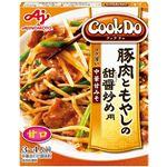 味の素 Cook Do 豚肉ともやしの甜醤炒め用 90g
