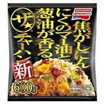 味の素冷凍食品 ザ★チャーハン 600g