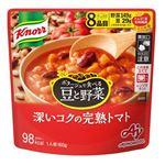 味の素 クノールポタージュで食べる豆と野菜 深いコクの完熟トマト 160g
