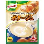 味の素 クノールスープポタージュ 64g