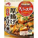 味の素 Cook Do きょうの大皿(合わせ調味料)59 厚揚げそぼろ煮用 100g