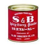 S&B カレー 84g