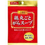 ヱスビー食品 李錦記 顆粒鶏丸ごとがらスープ 袋 30g
