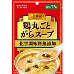 エスビー食品 李錦記 鶏丸ごとがらスープ 化学調味料無添加 75g