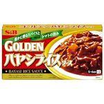 【8/6配送分まで】エスビー食品 ゴールデンハヤシライスソース 193g
