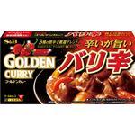 S&B エスビー食品 ゴールデンカレーバリ辛 198g