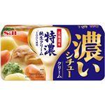 ヱスビー食品 濃いシチュー クリーム 168g