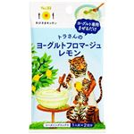 エスビー おひさまキッチン ヨーグルトフロマージュ レモン 12g