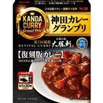 ヱスビー食品 神田カレーグランプリ お茶の水 大勝軒 復刻版カレー お店の中辛 200g