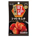 エスビー食品 シーズニングミックス 町中華 幻の裏メニュー トマトキムチ 2人前×2回分