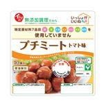 石井食品 いっしょがいいね プチミート トマト味 100g