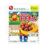 石井食品 ミートボール 120g