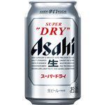 アサヒビール スーパードライ 350ml