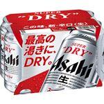 アサヒビール スーパードライ 350ml×6