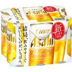 アサヒビール クリアアサヒ 350ml×6