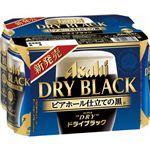 アサヒビール アサヒドライ ブラック 350ml×6