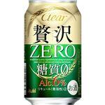 アサヒビール クリアアサヒ 贅沢ゼロ 350ml
