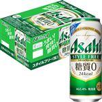 【ケース販売】アサヒビール アサヒスタイルフリー 生 500ml×24