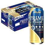 【ケース販売】アサヒビール クリアアサヒ プライムリッチ 500ml×24