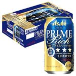 【ケース販売】アサヒビール クリアアサヒ プライムリッチ 350ml×24