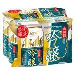 アサヒビール クリアアサヒ 吟醸 350ml×6