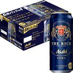 【ケース販売】アサヒビール アサヒ ザ・リッチ 500ml×24