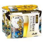 アサヒビール アサヒ 富士山 350ml×6