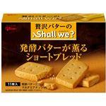 グリコ シャルウィ バターのショートブレッド 11枚