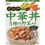 グリコ 菜彩亭 中華丼 140g