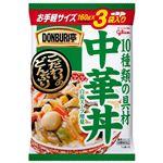 江崎グリコ DONBURI亭 中華丼 3食パック 480g