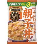 グリコ DONBURI亭 親子丼 3食パック 405g