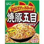 江崎グリコ 焼豚五目炒飯の素 44.2g