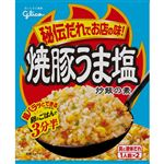 【8/6配送分まで】江崎グリコ 焼豚うま塩炒飯の素 35.2g